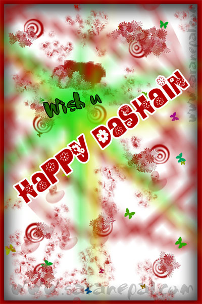 E cards saranepal view dashain greeting card m4hsunfo Gallery